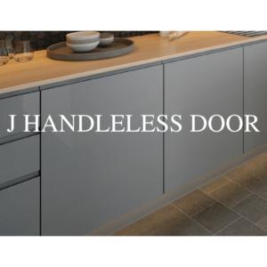 J Handleless Door